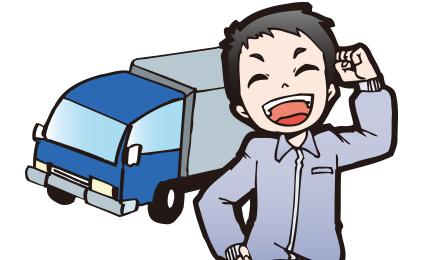 ミライズ株式会社4tドライバー画像