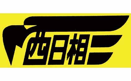 西日本相互警備保障株式会社男女交通警備スタッフ〔日払いOK〕画像