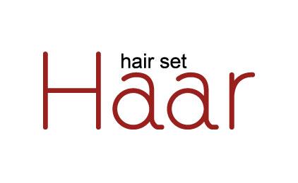 hair set Haar(ハール)アシスタント〔4時間〜OK、セットのみ〕画像