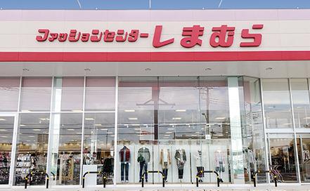 ファッションセンターしまむら 妹尾店店内スタッフ〔週休2日制〕画像