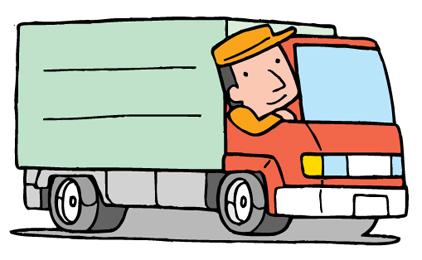 有限会社吉美(きび)一般廃棄物収集運搬〔1名〕画像