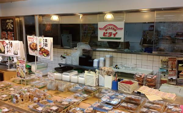 株式会社ヒライ簡単な調理作業、お弁当・惣菜の製造販売など〔2〜3ヶ月短期〕画像
