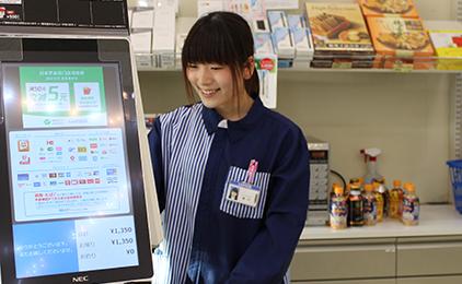 ローソン 松山東長戸一丁目店コンビニスタッフ〔週2日〜OK〕画像