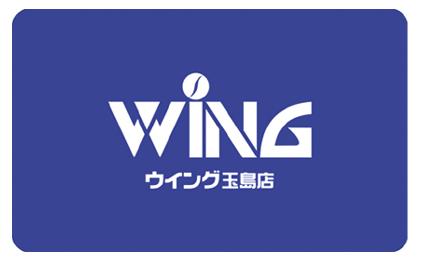 ウイング玉島店清掃スタッフ〔週1日〜OK〕画像