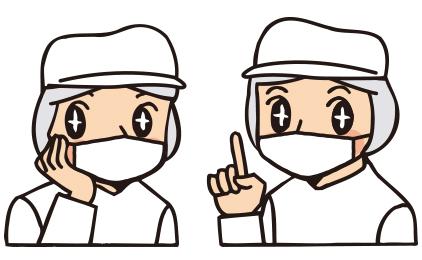 株式会社魚宗フーズ盛り付けスタッフ〔扶養内勤務OK〕画像
