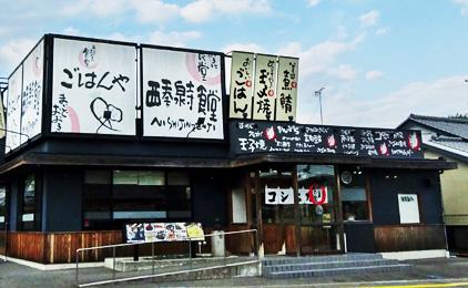 西秦泉寺食堂店舗スタッフ〔簡単な調理、接客など〕画像