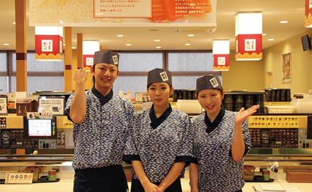 はま寿司 56号大洲店フロア、キッチン、鮮魚切り付け〔春の新規スタッフ〕画像