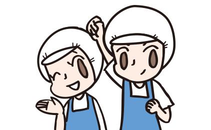 株式会社 ベネミール 岡山営業所調理師〔要調理師免許〕画像