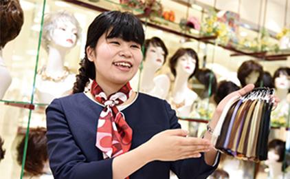 株式会社アデランス女性用ウィッグの販売〔百貨店勤務〕画像