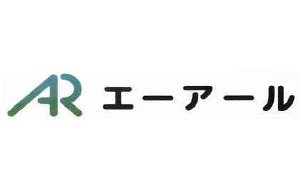 株式会社エーアール土木施工管理〔発注者支援業務〕画像