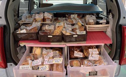 車のぱんおいしいパンの移動販売〔主婦(夫)活躍中、高収入〕画像