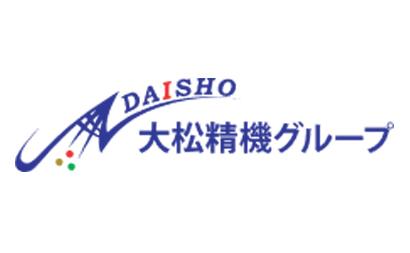 大松精機株式会社営業及び顧客サポート画像