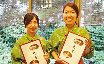 豆腐と湯葉の店 大名(ダイミョウ)ホールスタッフ〔接客、洗い物など〕画像