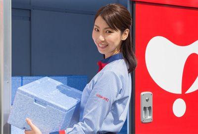 株式会社ヨシケイ長崎食材の宅配〔主婦の就職・転職応援〕画像