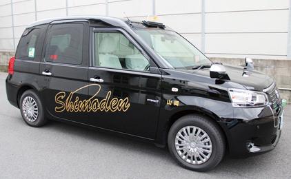 下電観光バス株式会社 タクシー部配車オペレーター〔未経験者歓迎〕画像