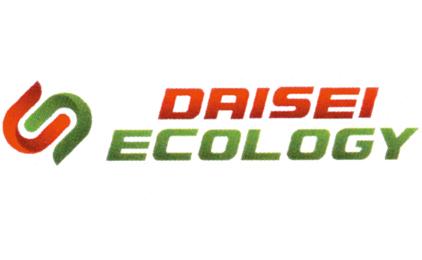 ダイセーエコロジー株式会社分別作業スタッフ画像