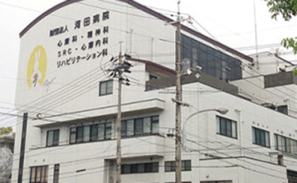一般財団法人 河田病院調理スタッフ画像