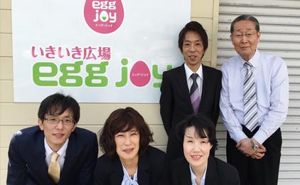 いきいき広場 eggjoy(株式会社エッグ・ジョイ)健康サポートスタッフ・運営管理者〔未経験者歓迎〕画像