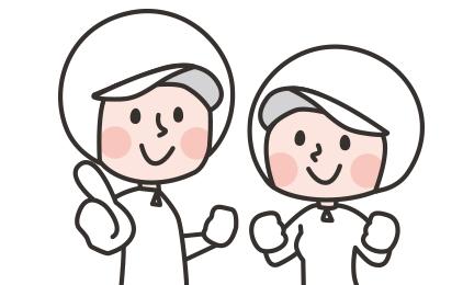 エームサービスジャパン株式会社調理師・栄養士〔責任者代理〕画像