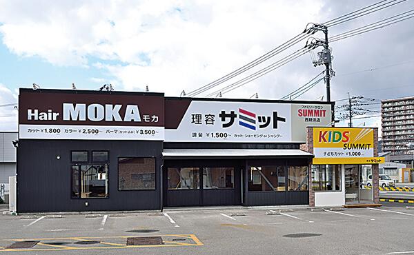 美容室MOKA 株式会社尾上美容師〔高収入〕画像