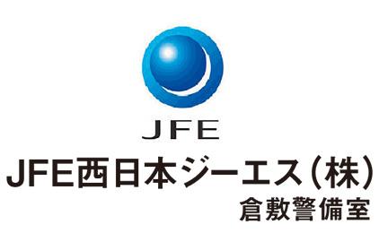 JFE西日本ジーエス株式会社警備員〔未経験者歓迎〕画像