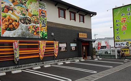 おかず家 菜月 3店舗合同お弁当・惣菜店スタッフ画像