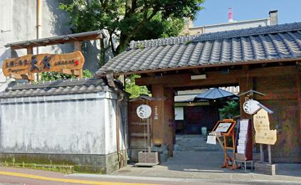 豆腐と湯葉の店 大名(ダイミョウ)ホールスタッフ〔接客、配膳など〕画像