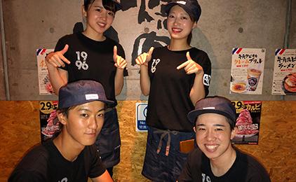 炭火焼肉 牛角 松山樽味店店内スタッフ画像