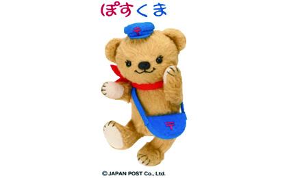日本郵便株式会社岡山郵便局ゆうパックの仕分け画像