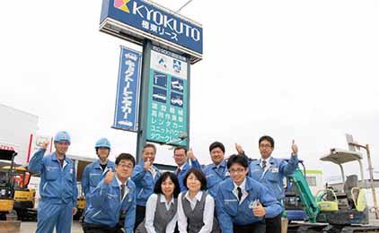 極東リース株式会社整備員〔二級自動車整備士・建設機械整備技能士以上〕画像