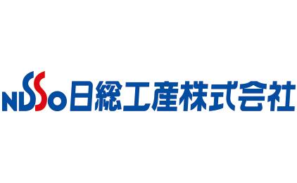 日総工産株式会社 岡山総合オフィス食品の加工・包装作業〔119896〕画像