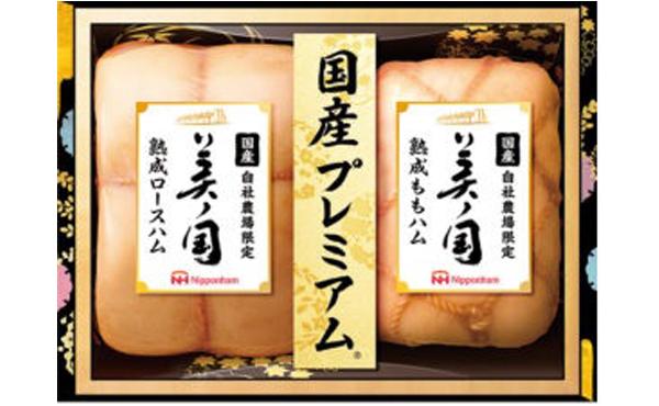 日本ハムファクトリー株式会社 徳島工場食品の検査〔カンタンな作業〕画像