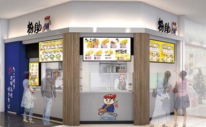 株式会社flourish(Hiyori Coffee、他6店舗)受付・キッチン補助〔未経験者歓迎〕画像