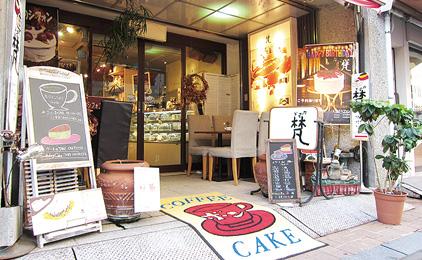 カフェ・ド・梵(ボン)カフェスタッフ〔接客・調理補助など〕画像
