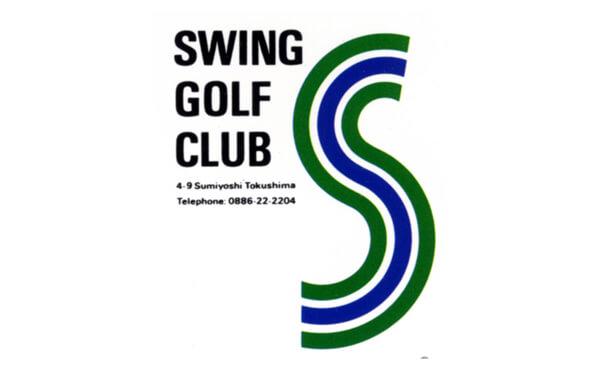 スウィングゴルフ倶楽部ゴルフ練習場の受付スタッフ画像