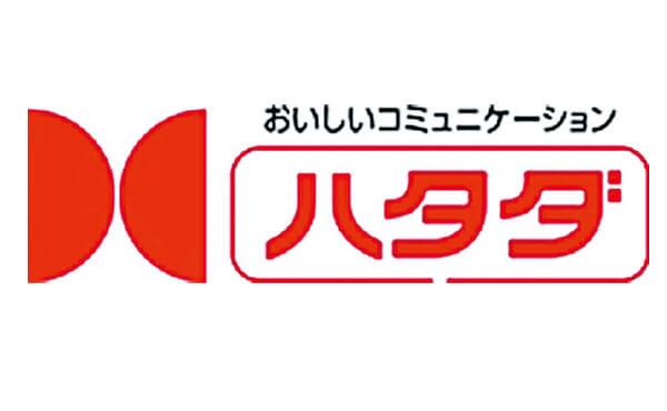 ハタダ 藍住店・三加茂店お菓子の販売スタッフ〔未経験OK〕画像