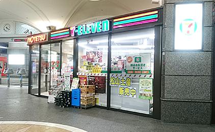 セブン-イレブン いよてつ松山市駅店コンビニスタッフ〔レジ・品出し等〕画像