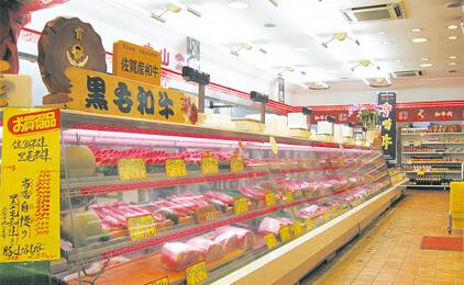 中山食品株式会社店内販売スタッフ(高時給+短期)画像