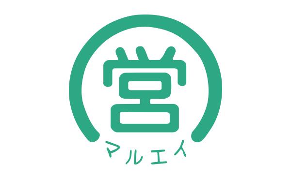徳島マルエイ青果株式会社七草の刈込作業スタッフ〔短期〕画像