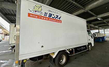 水産物卸 株式会社ヨンスイ商品の配送スタッフ画像