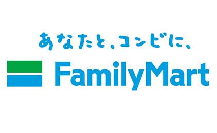 ファミリーマート 藍住町奥野店コンビニスタッフ画像