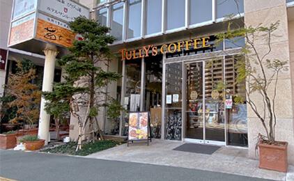 TULLY'S COFFEE 徳島駅前店カフェ店内スタッフ画像