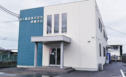 帝人物流株式会社 愛媛支店梱包作業・軽作業スタッフ画像