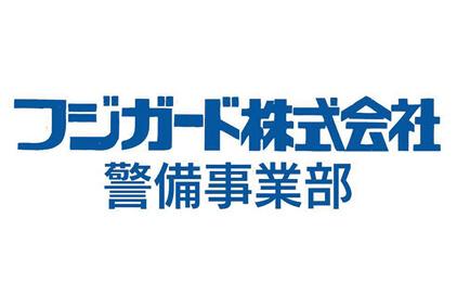 フジガード株式会社徳島営業所交通警備員〔週5日程度〕画像