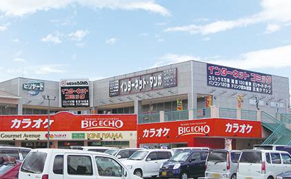 メディアボム 衣山店インターネットカフェ店内スタッフ〔未経験者歓迎〕画像