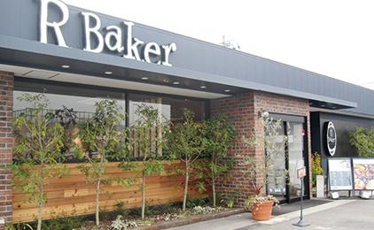 R Baker(アールベーカー)パンの製造〔主婦(夫)・フリーター歓迎〕画像