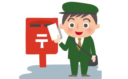 株式会社ボンズカンパニー郵便物の取集スタッフ〔週3日〜OK〕画像