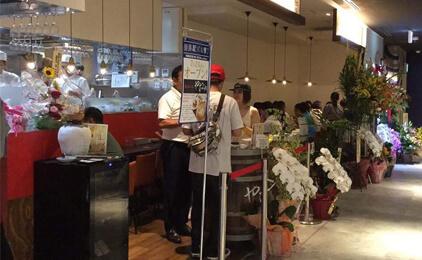 点心バル やすなが 徳島駅バル横丁店バルレストランSTAFF〔徳島駅地下のお店〕画像