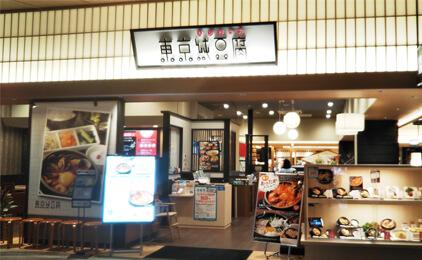 東京スンドゥブ イオンモール徳島店ホール・調理補助〔高時給〕画像