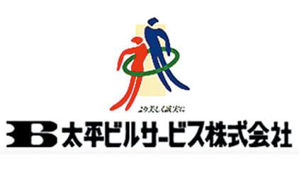 太平ビルサービス株式会社 徳島営業所客室清掃の管理者候補〔週休2日〕画像